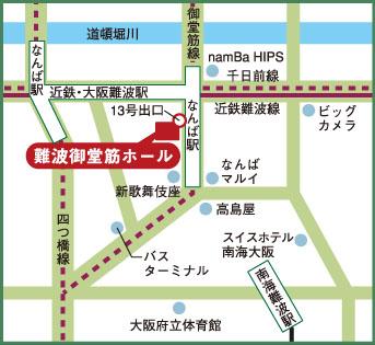 o_nambamidosuji_map_c.jpg